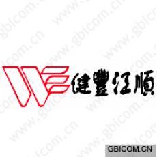 健豐江順 W