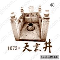 1672 天震井