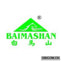 白马山BAIMASHAN